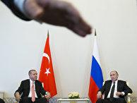 Встреча президента России Владимира Путина и президента Турции Реджепа Тайипа Эрдогана