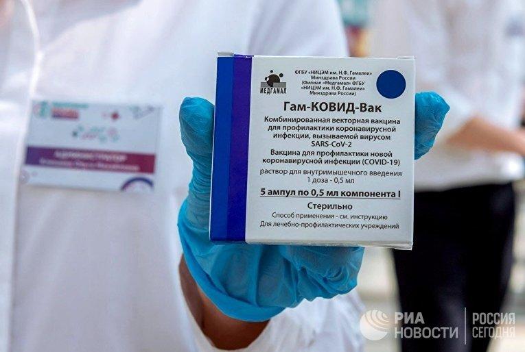 Открытие центра вакцинации в Гостином дворе