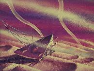 "Репродукция картины А.Соколова ""На Марсе"""