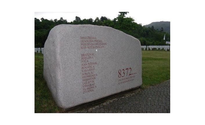 Мемориальный центр жертв геноцида в Сребренице. Поточари (муниципалитет Сребреница)