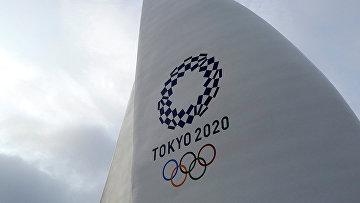 Логотип Олимпийских игр 2020 в Фудзисава, Япония