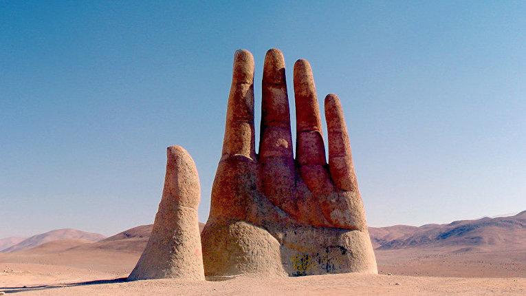 «Рука пустыни», Атакама