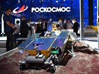 Открытие МАКС-2021
