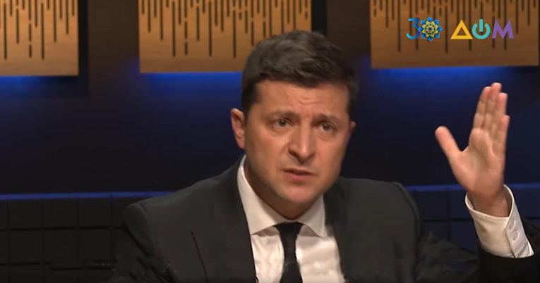 Зеленский: если ты — русский, уезжай с Донбасса