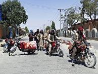 Бойцы Талибана* патрулируют захваченный город Газни, Афганистан