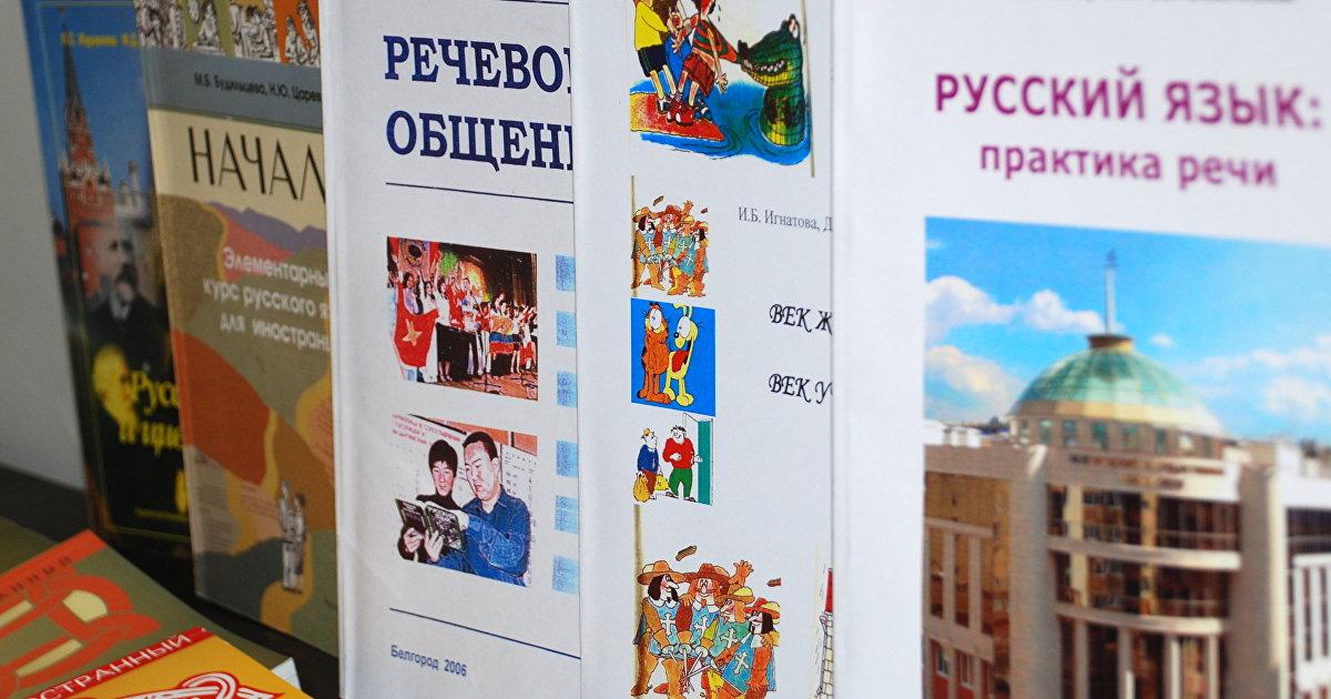 Milliyet (Турция): русский язык дает молодым людям преимущество при поиске работы (Milliyet)