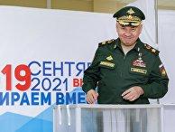 Министр обороны РФ  С. Шойгу проголосовал на выборах депутатов Госдумы