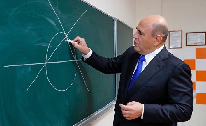 The Guardian: вы можете решить задачу, заданную премьером России школьникам?