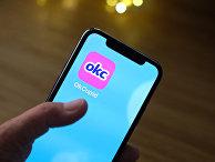 Приложения OkCupid на экране смартфона