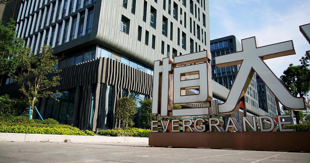 МВФ: мы считаем, что Китай сможет предотвратить перерастание проблемы Evergrande в системный кризис (Гуаньча, Китай) (Гуаньча)