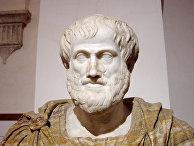 Бюст Аристотеля